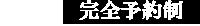 カーコーティング専門店SHINE-鹿児島市